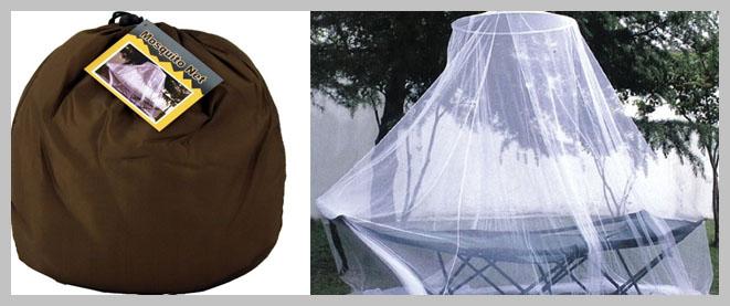 Emergency_Zone_Canopy_Mosquito_Net